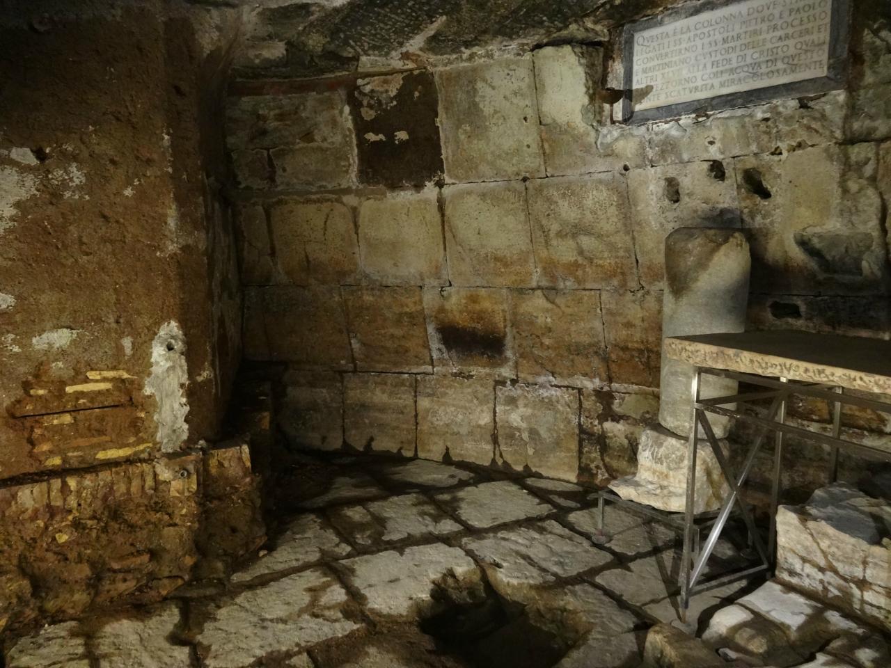 Мамертинская тюрьма