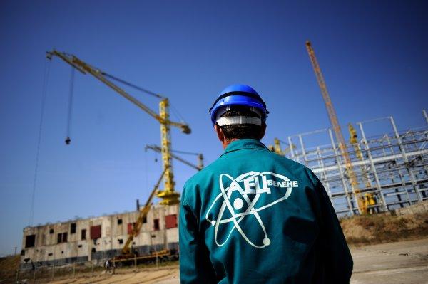 АЭС «Белене»: «Росатом» готов продолжить сотрудничество с Болгарией