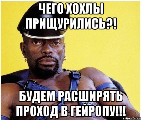 """Против украинской студии """"Квартал 95"""" развернулась информационная травля в соцсетях"""