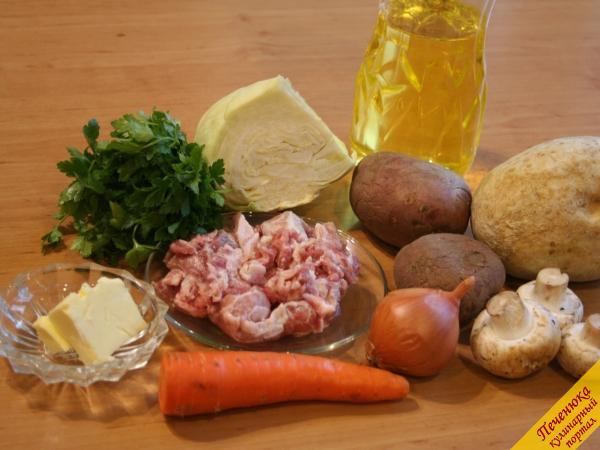 Вода 1,5 л, мясо (говядина или телятина) 300 г, грибы 100 г, лук репчатый 1 шт., капуста белокочанная 1/4 шт., морковь 1 шт., сельдерей корневой (небольшой) 1 шт., картофель 2 шт., масло растительное 2-3 ст. ложки, масло сливочное 50 г, соль по вкусу, перец черный молотый по вкусу, зелень по вкусу.