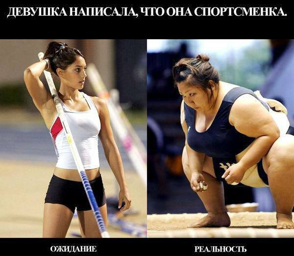 О спорт...