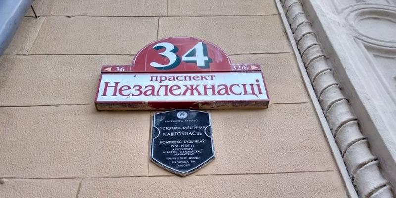 Уничтожение русского языка в…