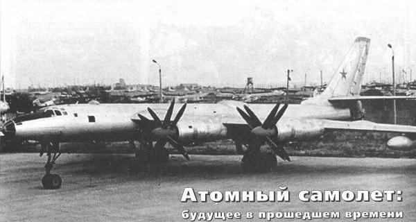 Гонка вооружений: почему не взлетели ядерные самолеты