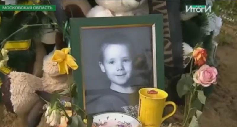 В крови сбитого мальчика было 2,7 промилле алкоголя — повторная экспертиза