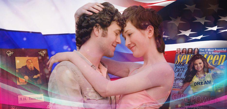 Англичанка рассказала, что на Западе потребительская любовь, а в России – искренняя.