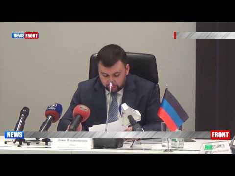 Денис Пушилин: «Тарифы для граждан ДНР повышаться не будут»
