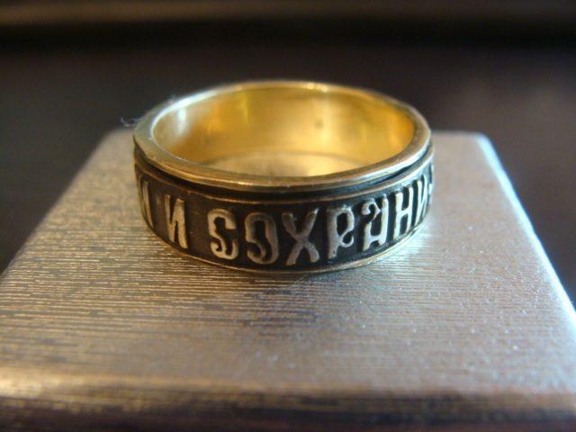 Как нужно носить кольцо — оберег «Спаси и Сохрани»