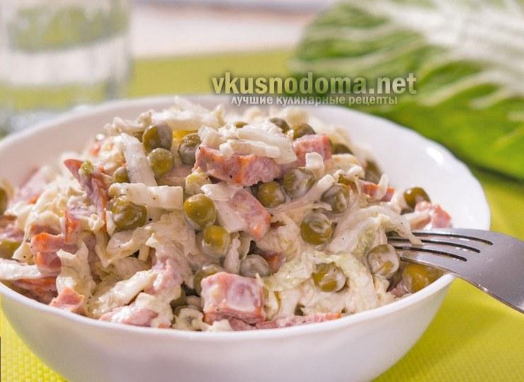 Вкусный и легкий салат Днестр