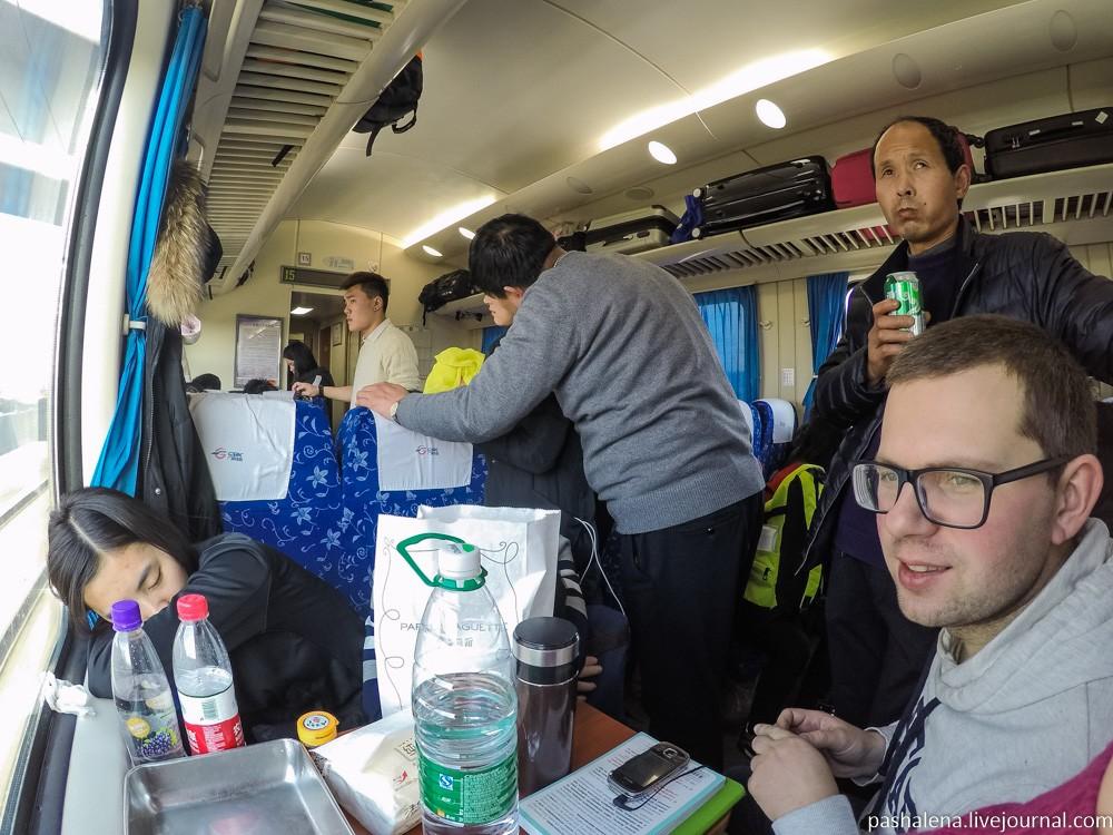 Сидячий ад:  наш блогер провел 21 час в скоростном поезде из Пекина