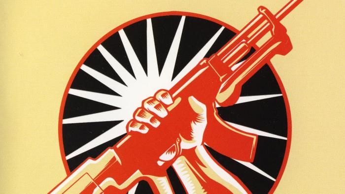 Red Faction и Red Faction 2 …