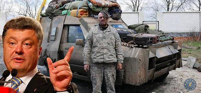 Конфликт под Херсоном: Сильнейшая армия Европы вновь облажалась