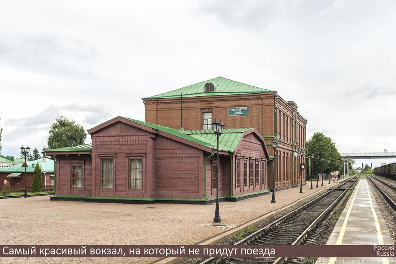 Самый красивый вокзал, на который не придут поезда