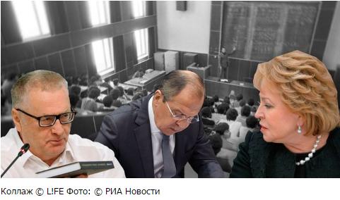 Как выглядели российские политики, когда были студентами
