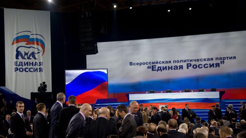 В «Единой России» рассказали о планах по повышению пенсионного возраста