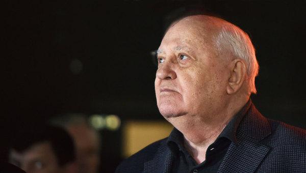 Горбачев признался зачем он развалил СССР