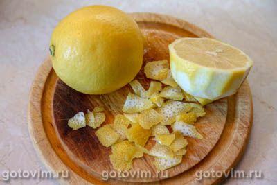 Лимонад из каркаде, Шаг 03