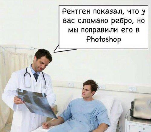 Новые прикольные фотомемы (22 шт)