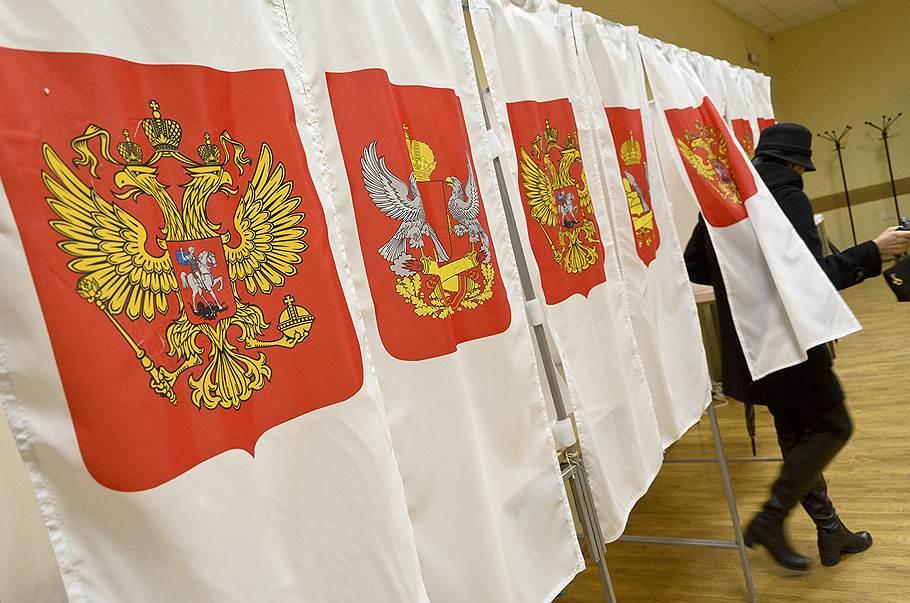 На всей территории России заработали избирательные участки