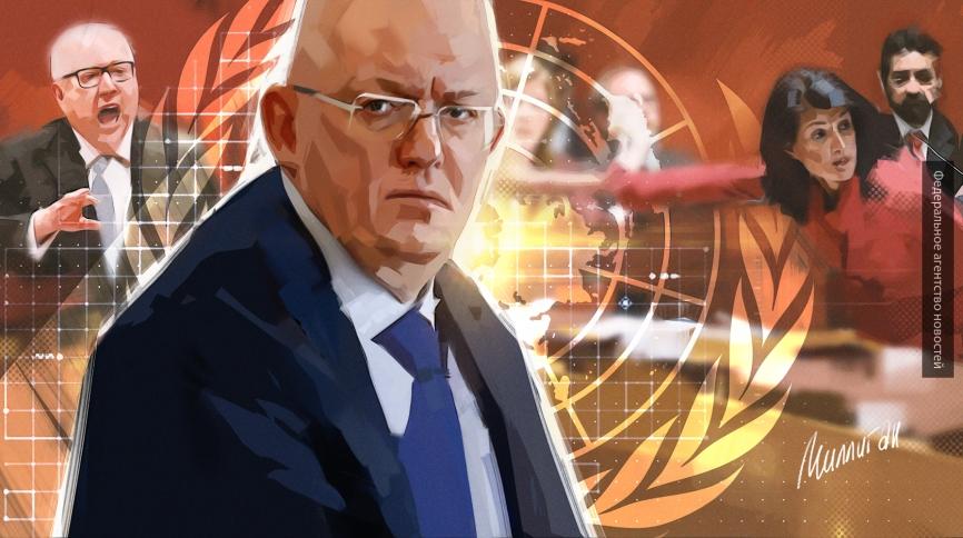 «Спокойный стиль»: работа Небензи в ООН восхитила постпреда Украины