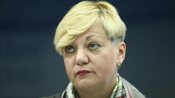 Глава Нацбанка Украины заявила, что ейугрожали расправой