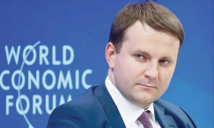 Минэкономразвития России продолжает тайную распродажу Родины