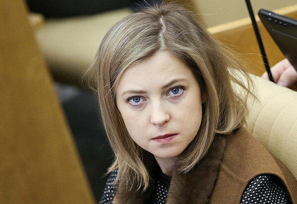 В бурный спор с Чубайсом включилась Наталья Поклонская