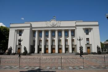Нацбанк Украины не исключает возможность разрыва связей с МВФ