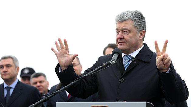 Пётр Порошенко и испанская жаба