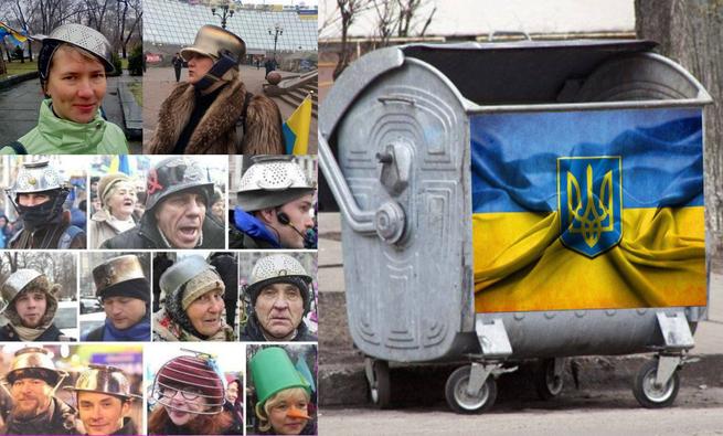 Украинство замешанное на нац…