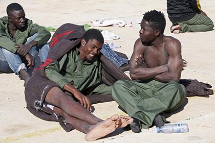Италия и ЕС обязались финансировать лагеря мигрантов в Ливии