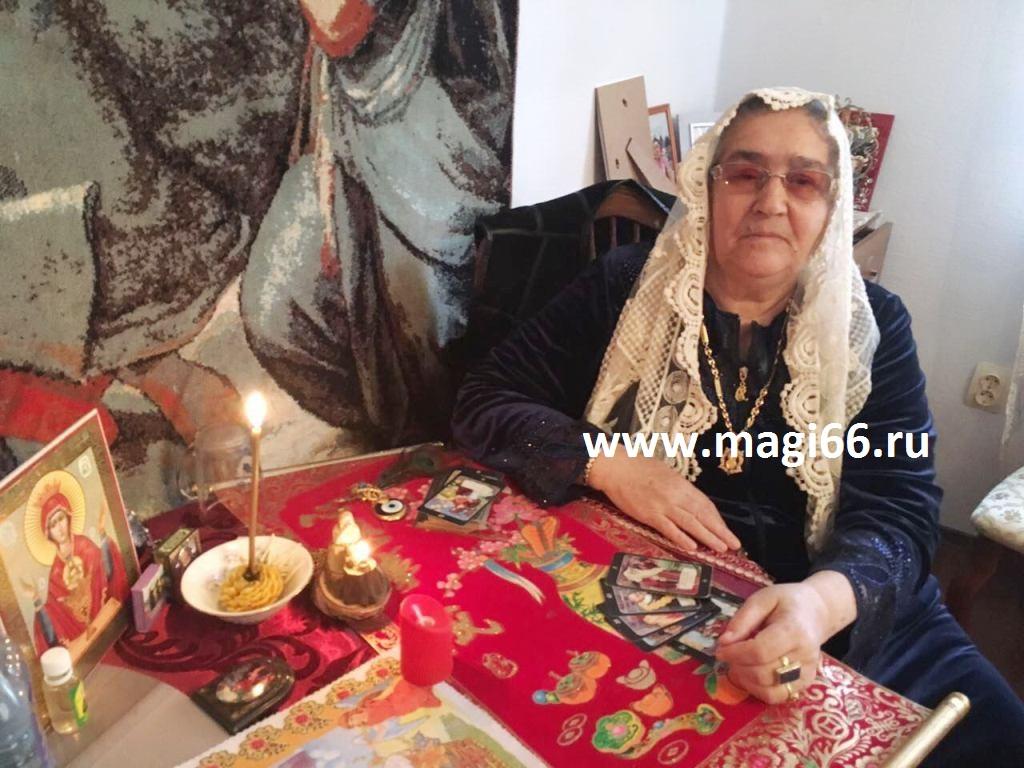 Бабушки ведьмы и колдуны мордовии