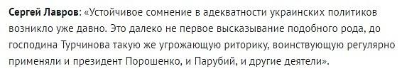 Донбасс, развитие событий: Лавров ответил на громкое заявление Киева, пророчество Мессинга по Украине начало сбываться