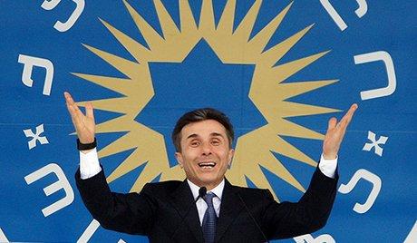 ВГрузии обнулят долги граждан наполмиллиарда долларов