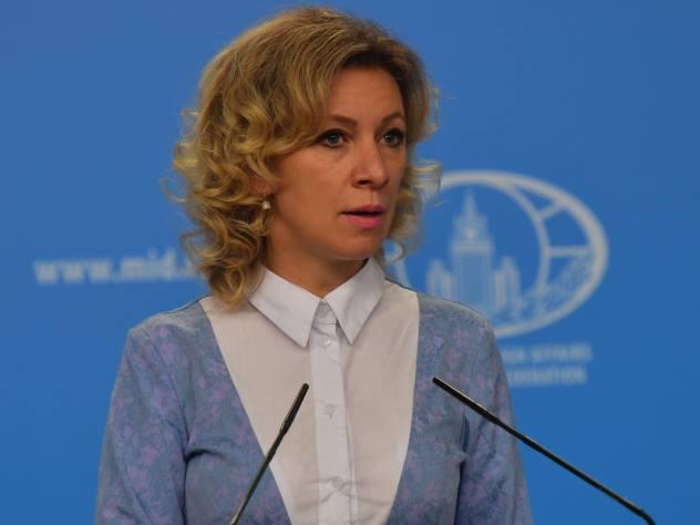 Захарова раскритиковала репортеров за бестактность