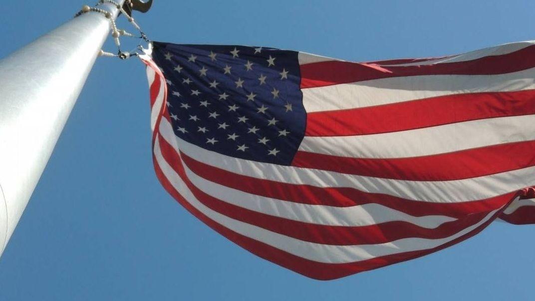Победа: Американский флаг бы…