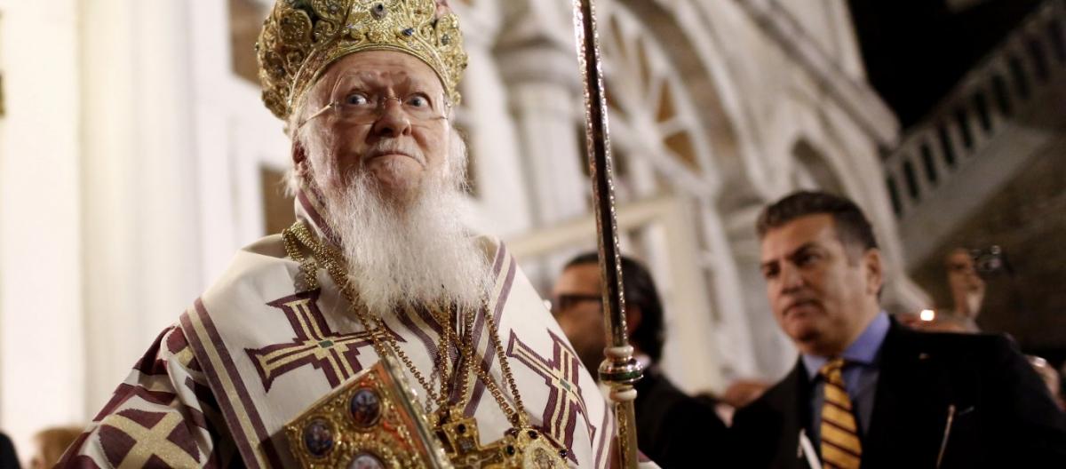 Тупиковый период стамбульского патриарха Варфоломея.