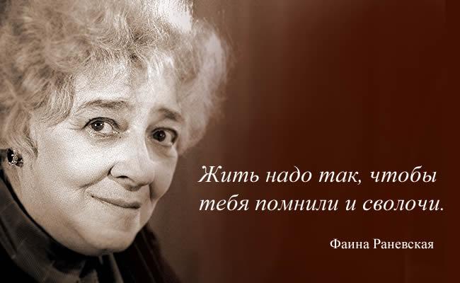 Фаина Раневская дарит улыбку!