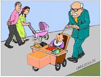 Не стоит отдавать коляски даром
