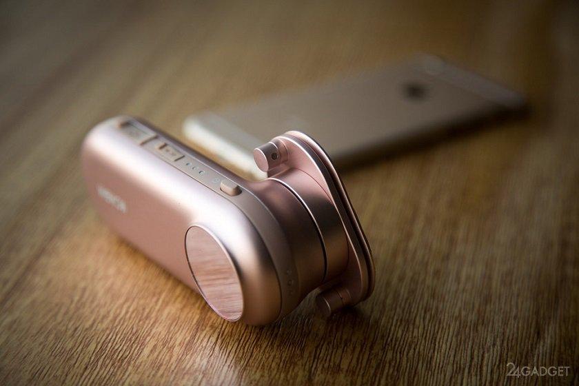 Миниатюрный стабилизатор для смартфона с функцией зарядки