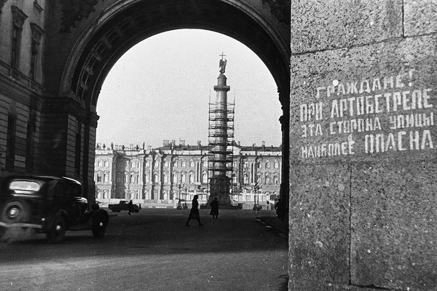 Почему так трудно спорить о блокаде Ленинграда?