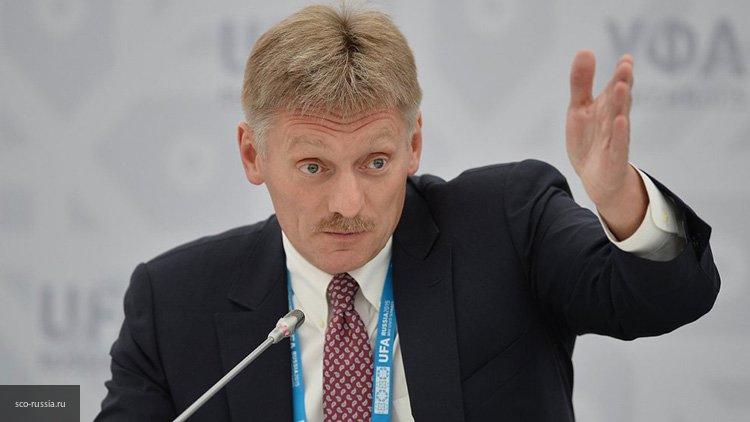Песков рассказал о возможной судьбе арестованных украинских моряков