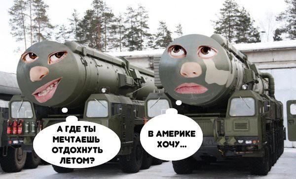 Запустили американцы ядерную ракету в сторону СССР, те им в ответ....