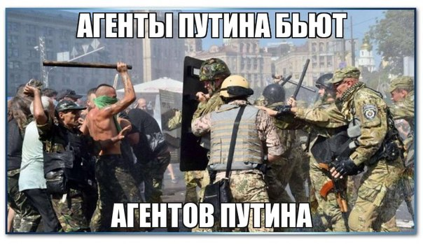 Соратники Авакова отчитались, что вчера на Майдане сорвали планы «московских кагэбистов»