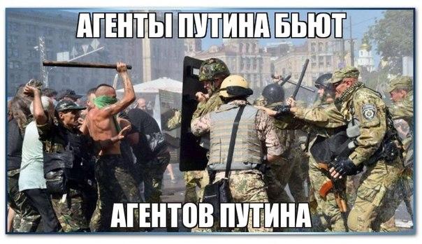 Соратники Авакова отчитались…