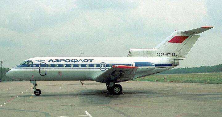 420 самолетов Як-40 снова смогут летать