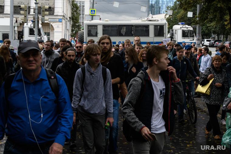 Молодые россияне не хотят, чтобы их дети жили в России. Лучше в Германии