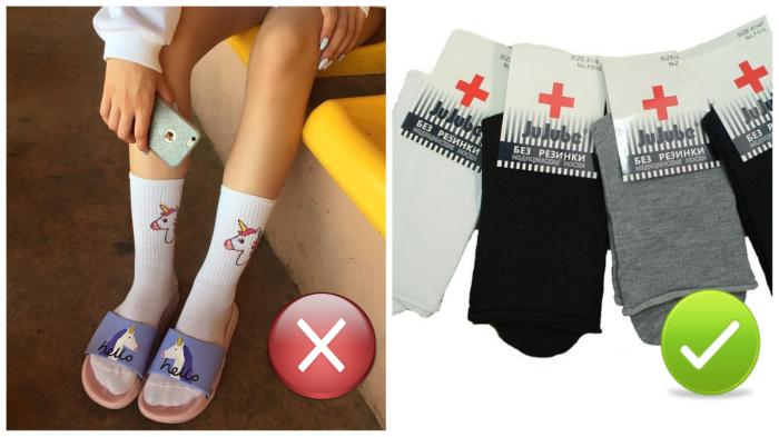 4 «незаметные» причины, провоцирующие отёки ног и ощущение дискомфорта