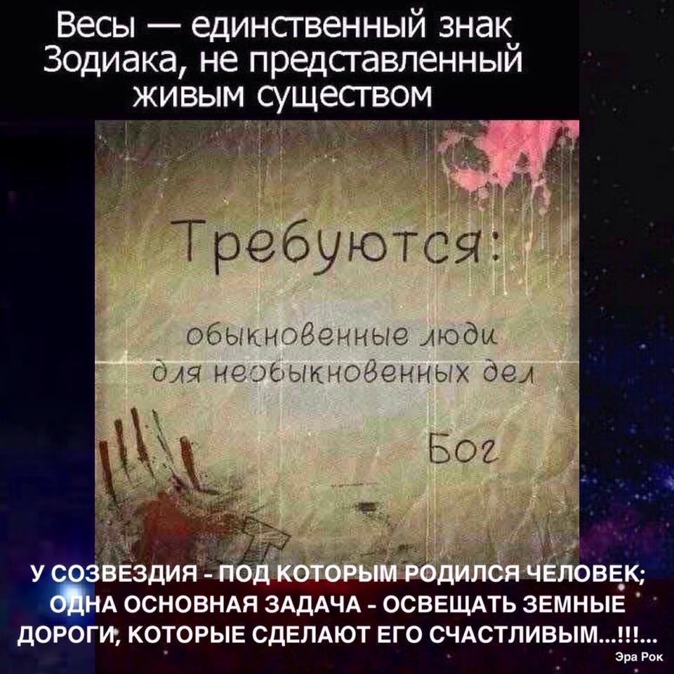 Притча О знаках зодиака