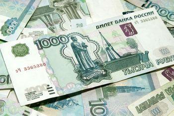 Росстат назвал размер средней российской зарплаты