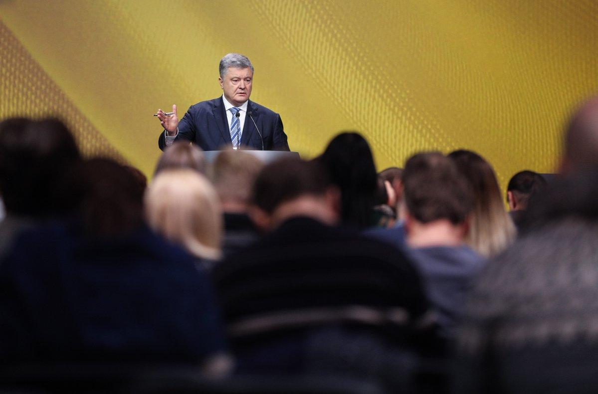 За чистоту украинского рейха